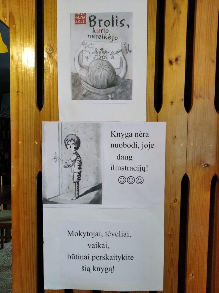 Biblioteka-3